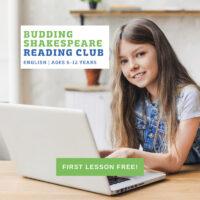 budding read